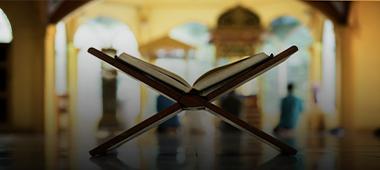 تدبرات قرآنية