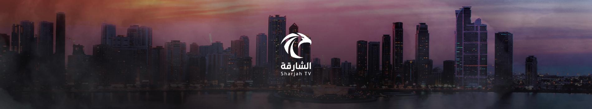 المسلسل الخليجي  أمر إخلاء