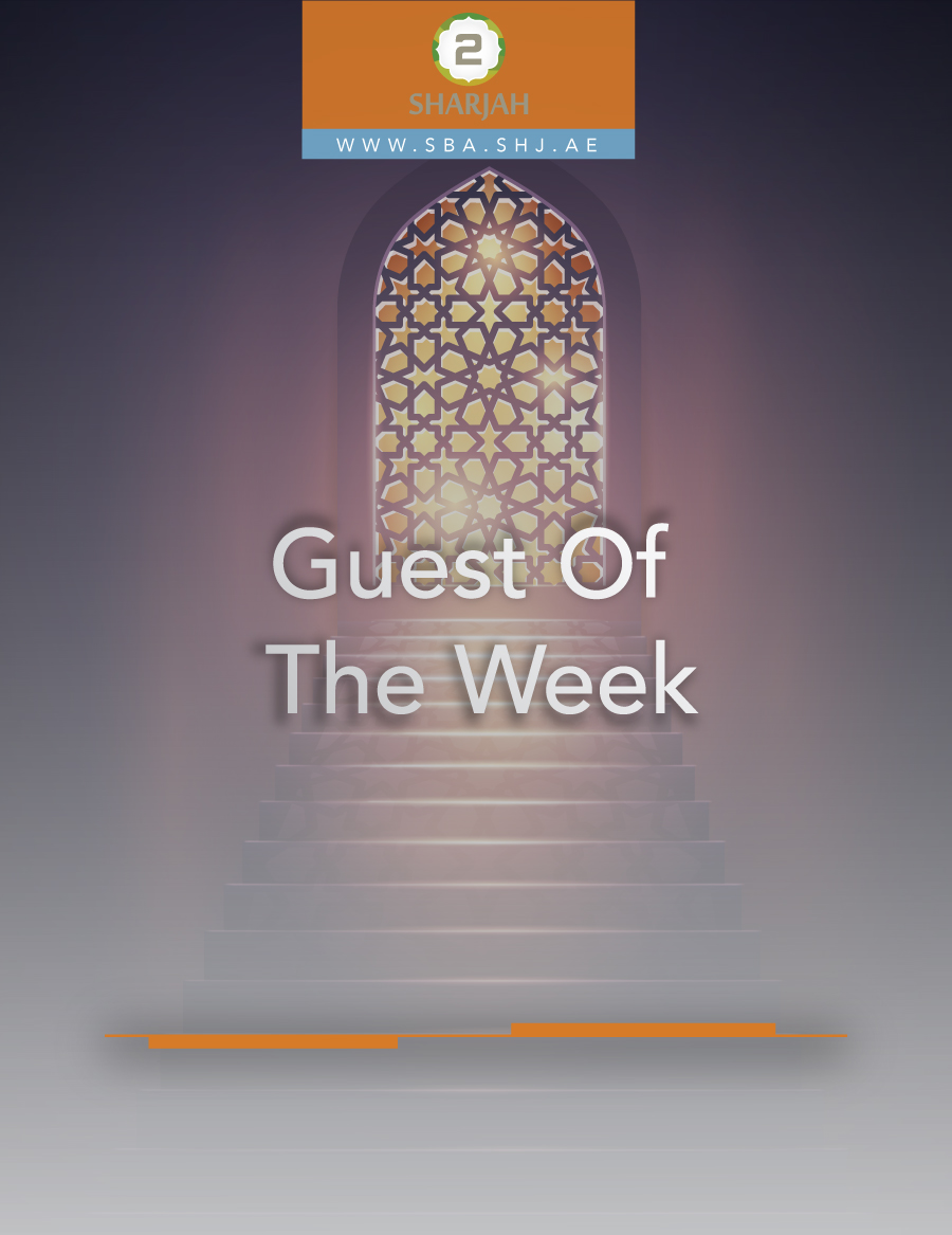 Guest of the week